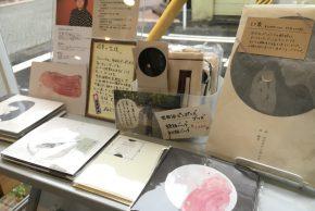 世田谷ピンポンズさんミニアルバム「天井の染みを数えている間に」再入荷しました