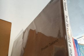 鷹野龍大「男の乗り方」サイン入り、「愛蔵版 まんが道」全4巻セットなど入荷しています