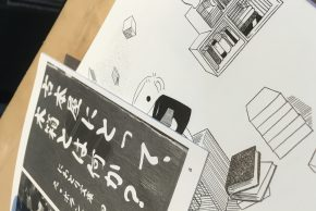 「BOOK5」休刊発表!最新号届きました