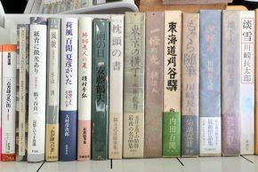 川崎長太郎、上林暁、内田百閒、安藤鶴夫など良い随筆集が入荷しました。「ウディ・アレンのおいしい生活」なども。