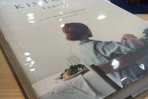 THE KINFOLK TABLE、村瀬恭子作品集「遠くの羽音」、オールドノリタケと国産アンティークコレクターズガイドなど入荷してます