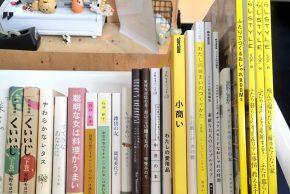 暮らしの本いろいろたくさん、ホンマタカシ「東京の子供」など入荷しています