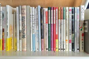 新しめの暮らしの本、引き続き入荷しています