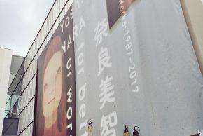 奈良美智さんのロングインタビュー収録「疾駆」最新号、届きました