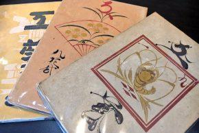 戦前刊行の「工藝」「津軽のこぎん」(日本民藝協會)入荷しています