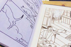 [新刊]長崎訓子『CATNAPPERS 猫文学漫画集』(ナナロク社)