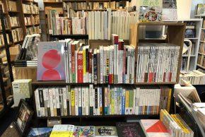 [新刊]おすすめの新刊書、たくさん届いています
