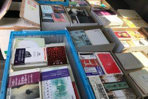 人文書、近代詩を出張買取(桑名市)